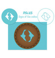 pisces signs of the zodiac laser cutting can be vector image vector image