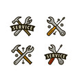 service logo or icon tools repair vector image