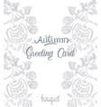 autumn greeting card with rococo texture pattern vector image vector image