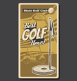 golf sport ball club and course flagstick hole vector image vector image