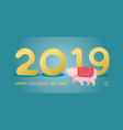 pig character chinese new year 2019 blue vector image vector image