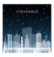 winter night in stockholm night city vector image vector image