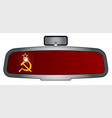 driving through russia vector image