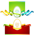 Easter emblems vector image vector image