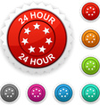 24 hour award vector image vector image
