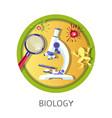 biology discipline in school and university vector image