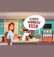 cyber monday sale chat bubble over woman using vector image vector image