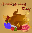 isolated thanksgiving dinner vector image
