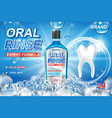mouth rinse ads refreshing mouthwash product with vector image