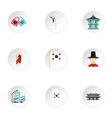 South Korea republic icons set flat style vector image vector image