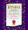 template of kids diploma vector image vector image