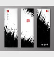 banners with black grunge splashes on realistic vector image