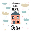 baby shower poster welcome to the home