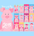 cute calendar for 2019 from sunday to saturday 12 vector image