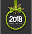 green 2018 new year card vector image vector image