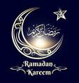 ramadan kareem poster with golden moon vector image