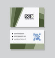 simple business card with logo or icon for your vector image vector image