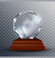 modern reflection blank glass trophy award vector image