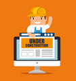 website under construction background vector image vector image