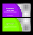 green banner design abstract poster set vector image vector image