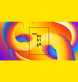 Liquid color geometric background