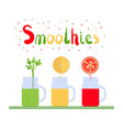 smoothies 1 vector image
