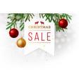 christmas sale paper emblem vector image vector image
