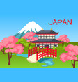 japan touristic concept with national symbols vector image vector image