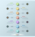 modern infographic design template 7 circular vector image vector image