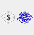 pixelated dollar refund icon and scratched vector image vector image