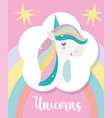 unicorns magic fantasy cartoon horn hair rainbow vector image vector image