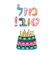 a cake with candles and an inscription doodles vector image vector image