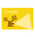 movie projector vector image vector image