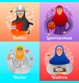 muslim women professions design concept vector image vector image