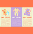 baby clothes and text sample vector image vector image