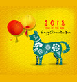 happy new year 2018 greeting card and chinese new vector image vector image