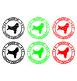 made in christmas island rubber stamp vector image