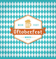oktoberfest banner traditional bavarian print vector image vector image
