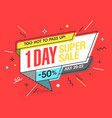 one day super sale banner template in flat trendy vector image vector image
