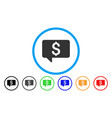 price message rounded icon vector image vector image