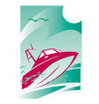 red speed boat in the sea vector image