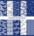set ten oriental patterns vector image vector image