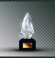 shiny glass trophy award in crystal form vector image