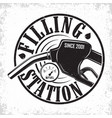 vintage filling station emblem design vector image