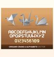 origami vector image