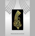 arabic calligraphy surah al fatiha 1 1