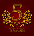 five years anniversary celebration patterned vector image
