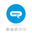 more with cursor pointer icon details symbol vector image vector image