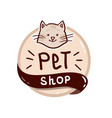 round logo with cat and text pet shop vector image vector image