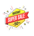 super sale banner template in flat trendy memphis vector image